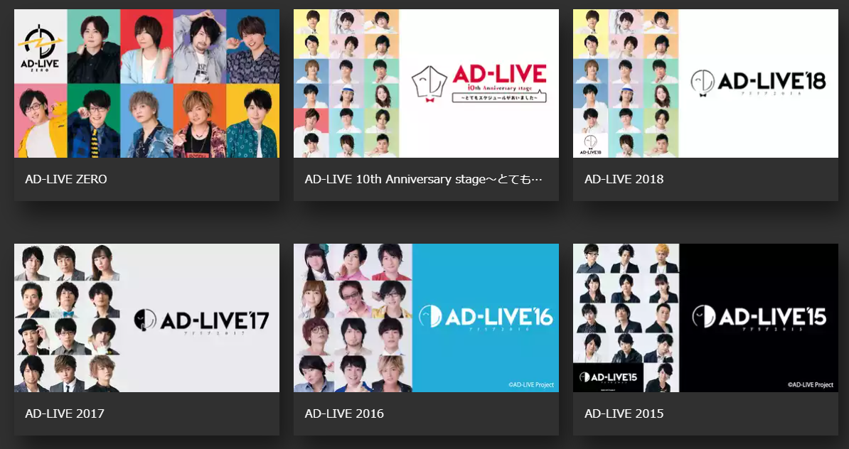 AD-LIVE-ALL